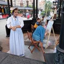 Уроки рисования, в Калининграде