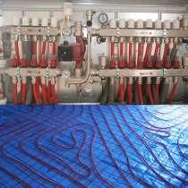 Системы отопления и водоснабжения, сантехработы, теплый пол, в Симферополе