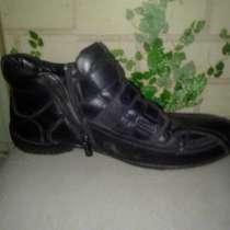 Мужская одежда и обувь, в Балашове