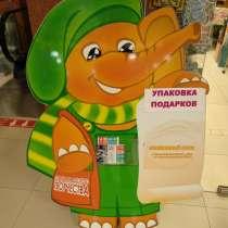 Стойка рекламная, в Балашихе