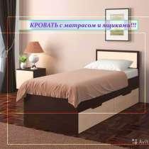 Кровать с ящиками, в Москве