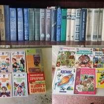 Книги разных годов, в г.Краснодон