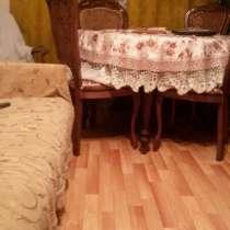Двухкомнатная квартира, в Москве