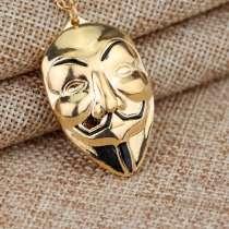 Кулон Вендетта (маска Гая Фокса) и цепочка в подарок, в Перми