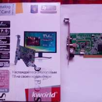 TV-тюнер KWorld PCI Analog TV Card (PVR-TV 7131SE), в г.Кривой Рог