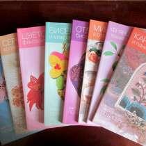Книги по бисер оплетению (8 шт), в Снежинске