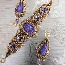 Комплект украшения браслет и серьги, в Лобне