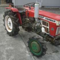 Трактор Yanmar YM1500, в Хабаровске