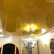 Бесшовные натяжные потолки-лучшее качество в Крыму, в Белогорске