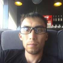 Kerim, 34 года, хочет пообщаться, в г.Бишкек