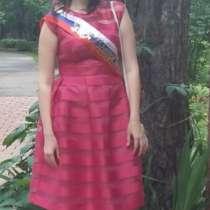 Платье, в Жуковском