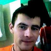 Иван, 30 лет, хочет познакомиться – В поисках любви, в Нижнем Новгороде