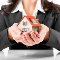 Помощь в продаже недвижимости, в Жуковском