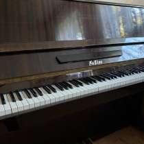 Фортепиано, в Тимашевске