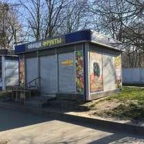 Продам торговый павильон 20 кв. м. ул. Гайдара, в Калининграде