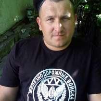 Петро, 29 лет, хочет пообщаться, в Елеце