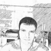 Андрей, 43 года, хочет пообщаться, в г.Минск