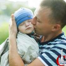 Установление отцовства, в Севастополе
