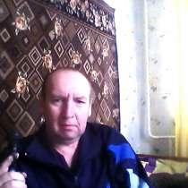Сергей, 55 лет, хочет познакомиться, в г.Могилёв