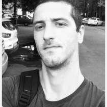 Константин, 33 года, хочет познакомиться – Познакомлюсь с девушкой, женщиной,для общения,встреч и т.д, в г.Одесса