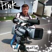 Профессиональная Видеосъемка на Sony HXR-NX5E, в Нижнем Новгороде