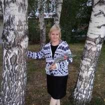 Евгения, 49 лет, хочет познакомиться – Евгения, 49 лет, хочет познакомиться, в Барнауле