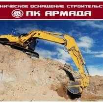 Разработка котлованов и траншей в Республике Башкортостан, в Уфе