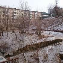 Уютная 3-х ком. квартира, в Владивостоке