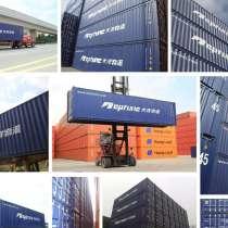 Доставка грузов из Гуанчжоу-Москва, в Москве