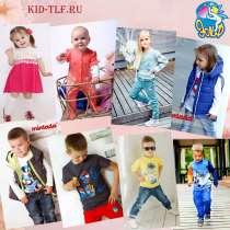 Интернет-магазин детской одежды, в Коломне