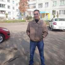 Динар, 49 лет, хочет пообщаться, в Набережных Челнах