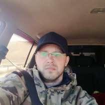 Евгений, 30 лет, хочет пообщаться, в г.Талдыкорган