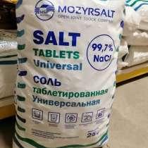 Соль для систем умягчения воды, в г.Йыхви