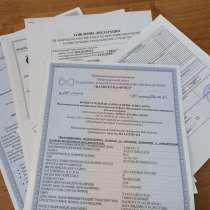 Оформляем Документы на любые виды переоборудования, под клю, в г.Караганда