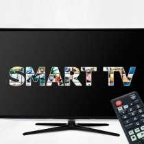 Удалённая настройка Smart TV-более 1000 каналов, в г.New York Mills