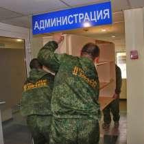 Услуги грузчиков. переезд, в Челябинске