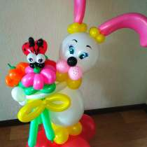 Доставка цветов и шаров, в Пензе