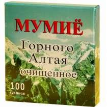 МУМИE Горного Алтая ОЧИЩЕННОЕ 50г - 100гр, в Владивостоке