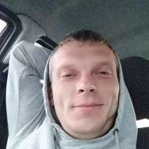 Илья, 32 года, хочет познакомиться – Илья, 32 года, хочет познакомиться, в Севастополе