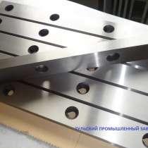 Производство ножей 1080 100 25мм для гильотинных ножниц. Тул, в Дмитрове