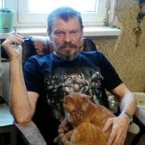 Валерий, 56 лет, хочет познакомиться – Ищу женщину до 45 лет. Переписка. общение. создание семьи, в Санкт-Петербурге