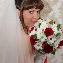 Рафида, 24 года, хочет пообщаться, в Казани