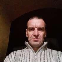 Алексей, 48 лет, хочет пообщаться, в Бежецке