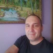 Ищу комнату для долгосрочной аренды, в Москве
