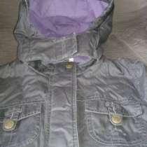 Куртка рост 140-150 -6 руб, в г.Могилёв