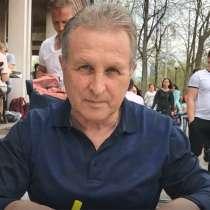 Сергей, 64 года, хочет пообщаться – Ищу женщину для знакомства и серьёзных отношений, в Москве