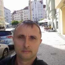 Сергей, 50 лет, хочет пообщаться, в г.Прага