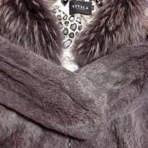 Меховая куртка, в Рыбинске