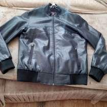 Куртка из кожзам, в Улан-Удэ
