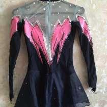 Платье для фигурного катания, в Челябинске